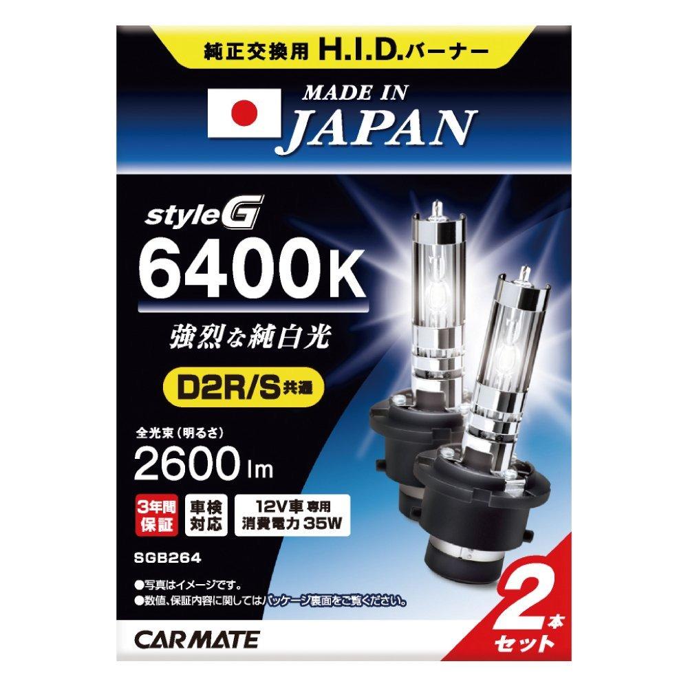 CAR MATE / カーメイト styleG 6400K