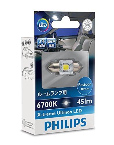 PHILIPS X-treme Ultinon LED Festoon T10×31 6700K 45lm