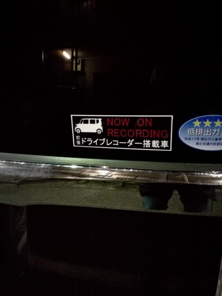 自作 ドライブレコーダー ステッカー