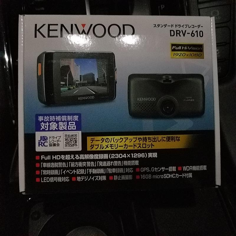 KENWOOD DRV-610