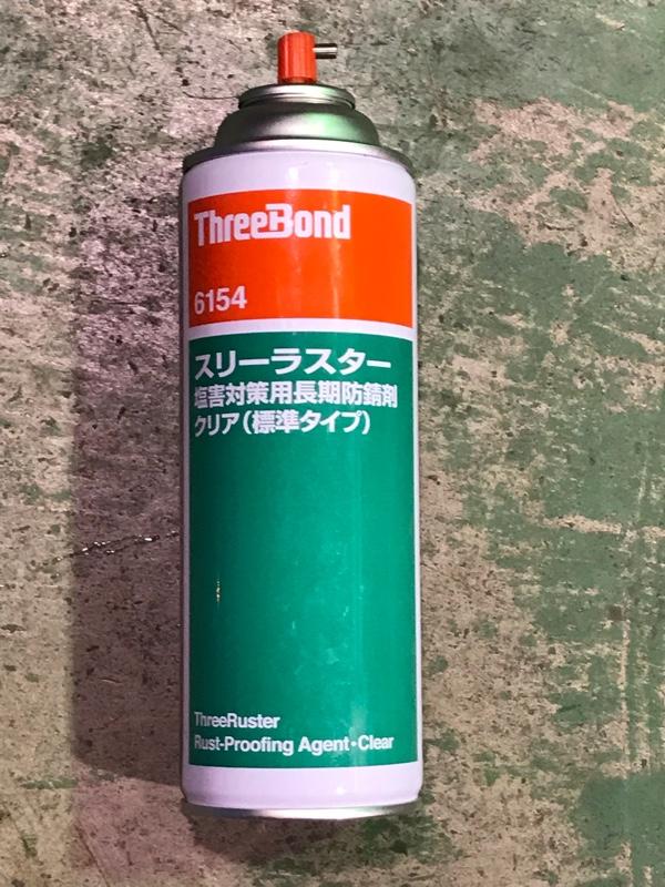 ThreeBond 6154 スリーラスター 塩害対策用長期防錆剤 クリア(標準タイプ)