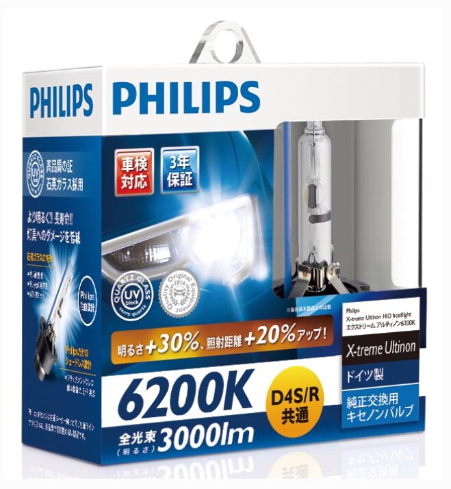 PHILIPS X-treme Ultinon HID 6200K D4S/R