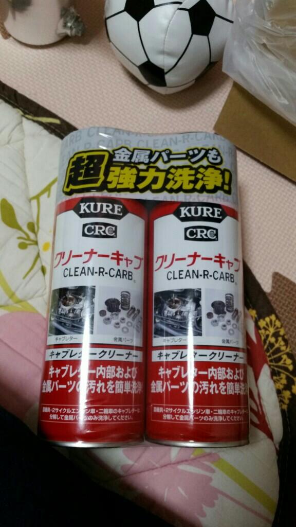 KURE / 呉工業 クリーナーキャブ