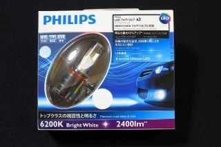PHILIPS  x-trame ultinon 6200k H11