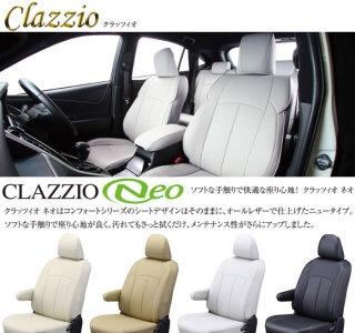 Clazzio / ELEVEN INTERNATIONAL Clazzio Neo