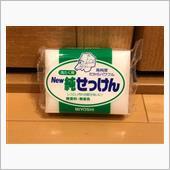 ミヨシ石鹸 洗たく用 New純せっけん