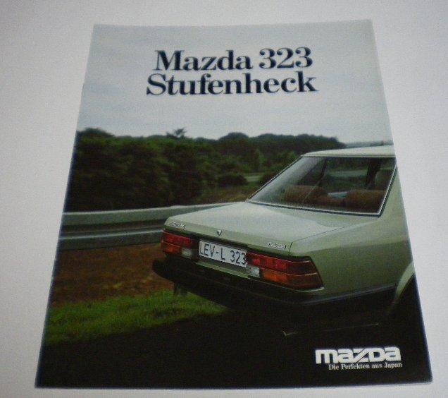 マツダ(純正) Mazda323カタログ その2