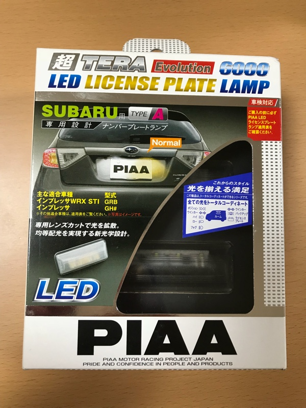 PIAA 超TERA Evolution LED LICENSE PLATE LAMP スバルタイプA / H-555