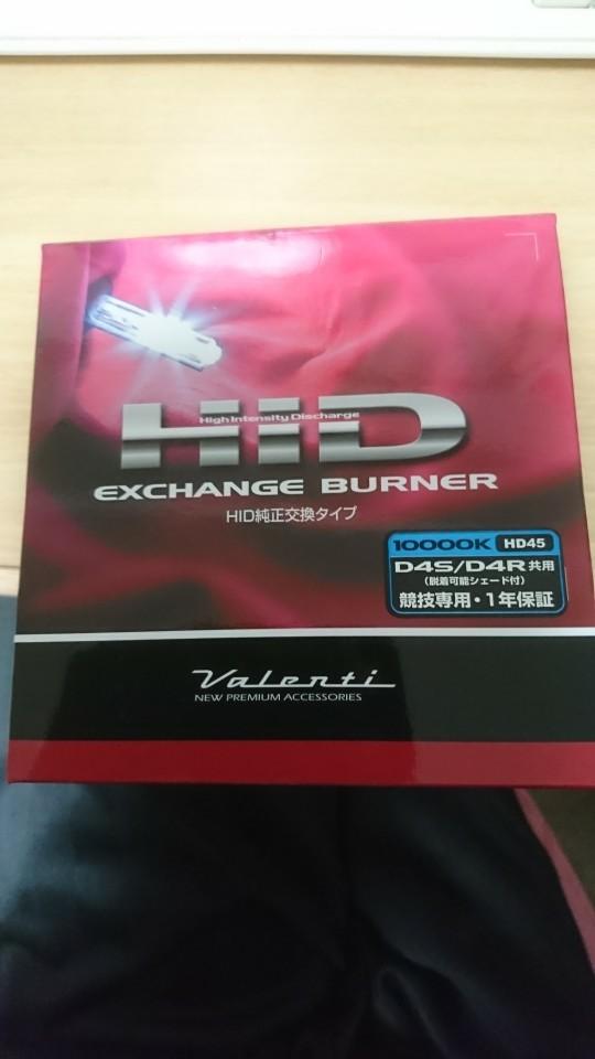 Valenti HID EXCHANGE BURNER(純正交換タイプ) 10000K D4S/D4R