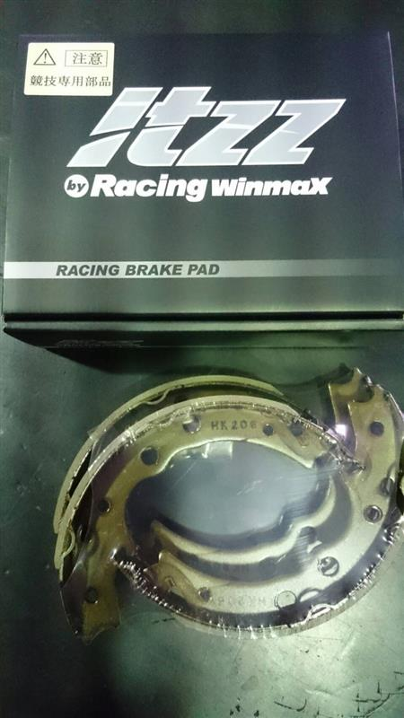 Winmax itzz itzz RS2