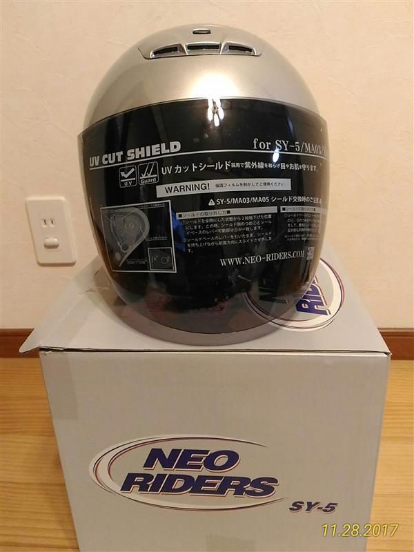 NEO RIDERS ジェットヘル SY-5