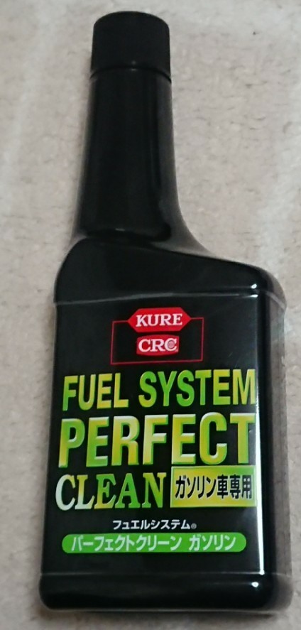 KURE / 呉工業 FUEL SYSTEM PERFECT CLEAN ガソリン車専用 / パーフェクトクリーン
