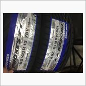 TOYO TIRES PROXES T1R 195/45R15