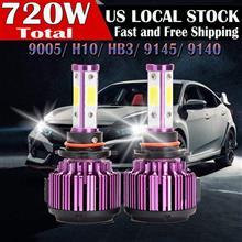 ワゴンRハイブリッドDICEN X6 HB3 COBチップ LED ヘッドライト (ハイビーム用・四面発光)の単体画像