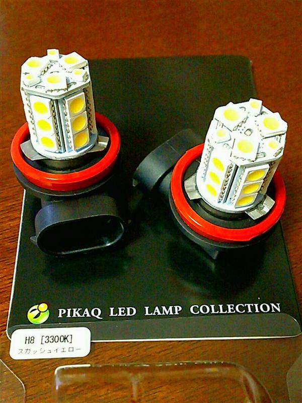 ピカキュウ H8 HYPER SMD 24連LEDフォグ 無極性 LEDカラー:スカッシュイエロー3300K
