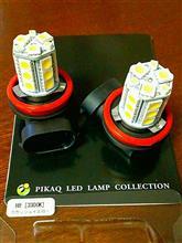 H8 HYPER SMD 24連LEDフォグ 無極性 LEDカラー:スカッシュイエロー3300K