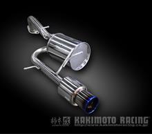 ヴィッツハイブリッドKAKIMOTO RACING / 柿本改 GTbox06&Sの単体画像