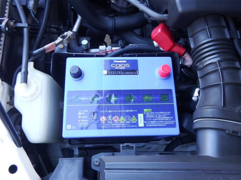 Panasonic Blue Battery caos N-100D23R/C6