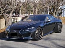 LCHYPER FORGED LC5の単体画像