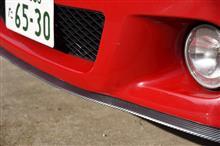 ファミリアS-ワゴン汎用 アンダーリップモール2.5m カーボン タイプの単体画像