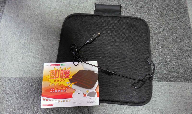 錦産業株式会社 即暖HOTクッション HT-7000