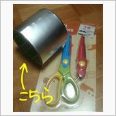NITOMS 防水アルミテープ