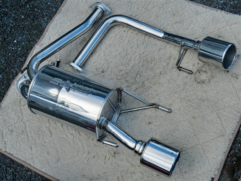 SRD Industrial(巨石工業) デュアルエンドマフラー 105D