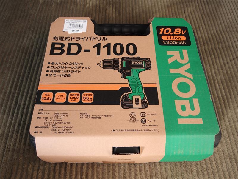 RYOBI 充電式ドライバドリル BD-1100