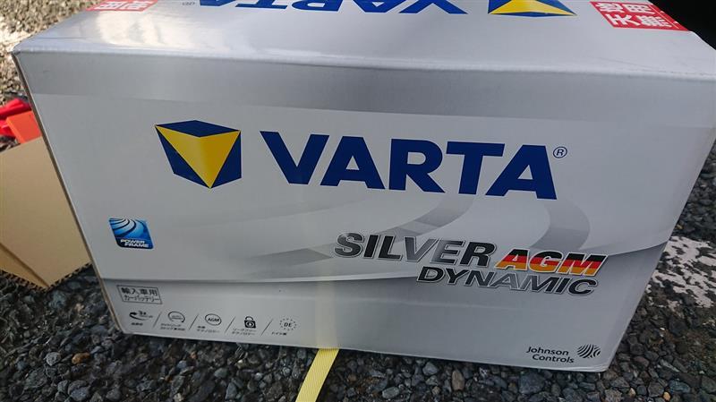 VARTA SILVER DYNAMIC AGM 570 901 076