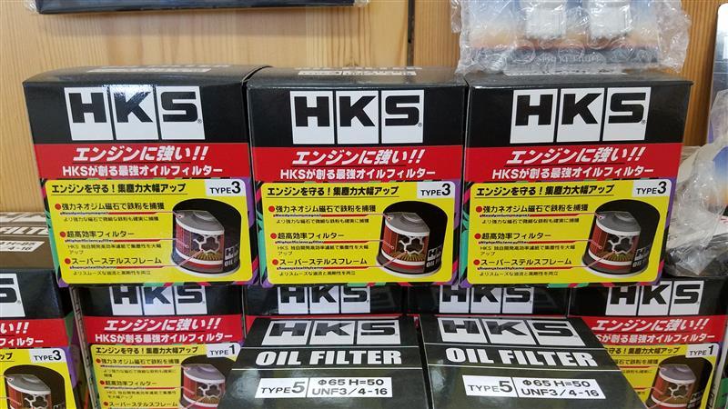 HKS ハイブリッドスポーツオイルフィルター