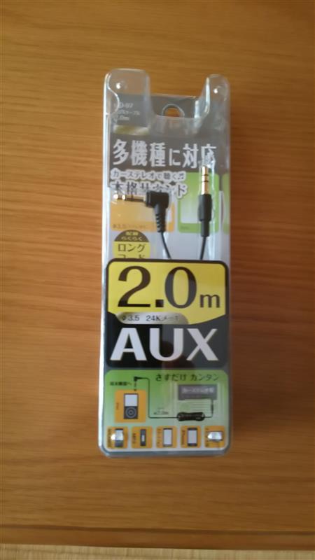 Kashimura KD-97 AUXケーブル 2.0m