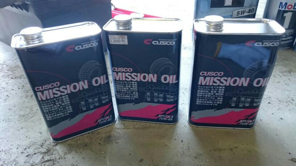 CUSCO MISSION OIL 75W-85