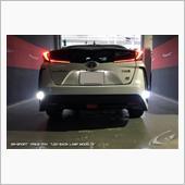 Grazio&Co. LEDバックランプ MODEL-Ⅱ GR SPORT PHV