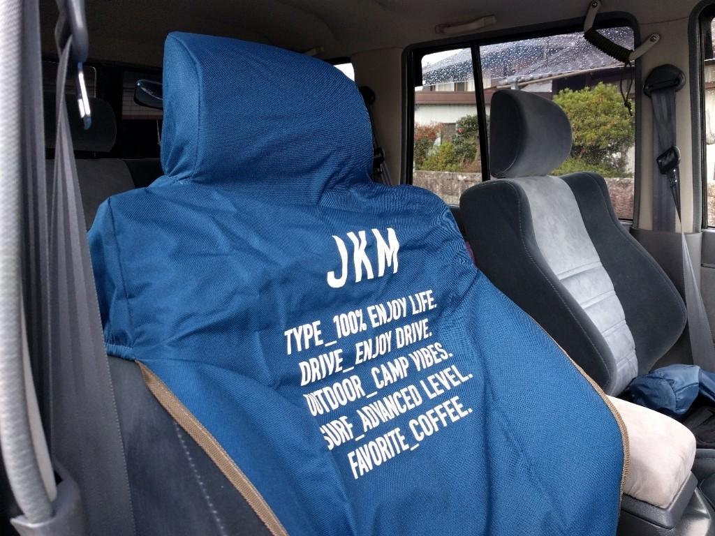 JKM シートカバー