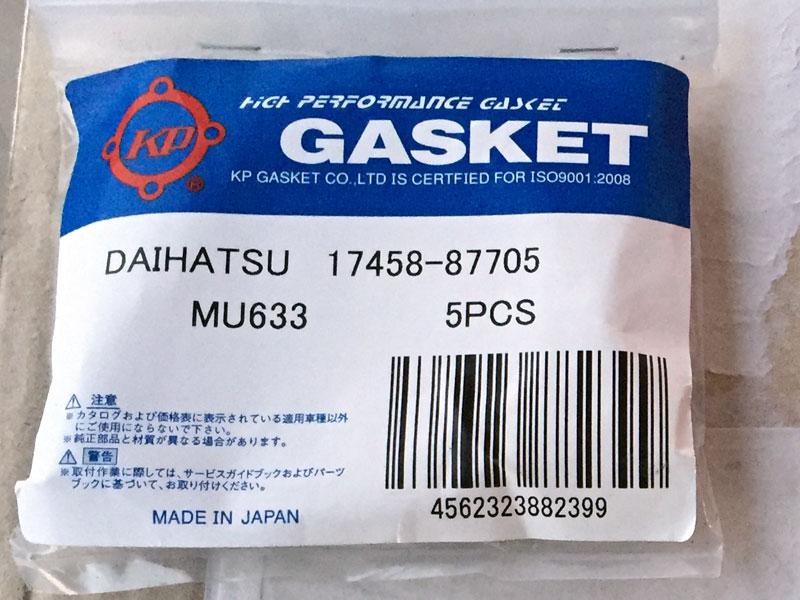 KP GASKET MU633 (DAIHATSU 17458-87705 ×5枚セット)