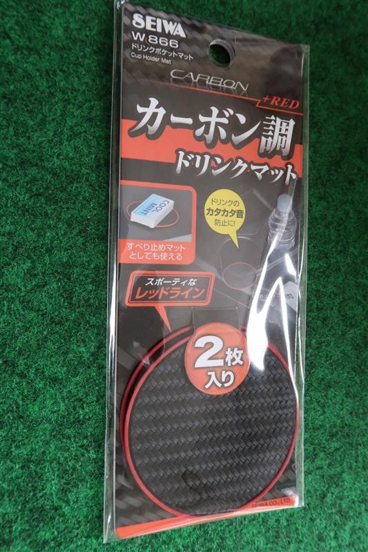 SEIWA W886 ACスリムスマートホルダー