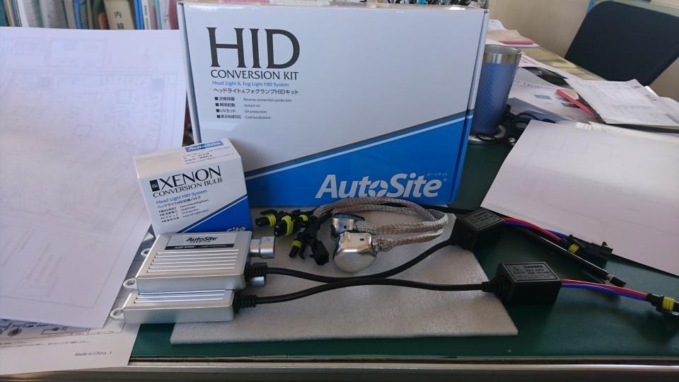 AutoSite 55W D2R 純正交換用HID パワーアップキット 6000K リレーレス