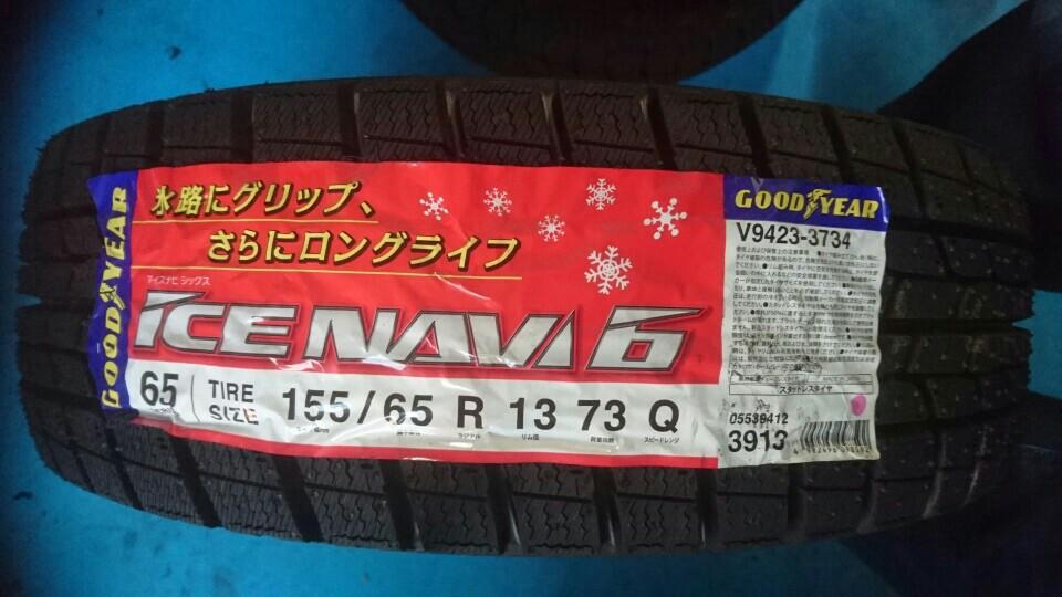 GOODYEAR ICE NAVI 6 サイズ不明