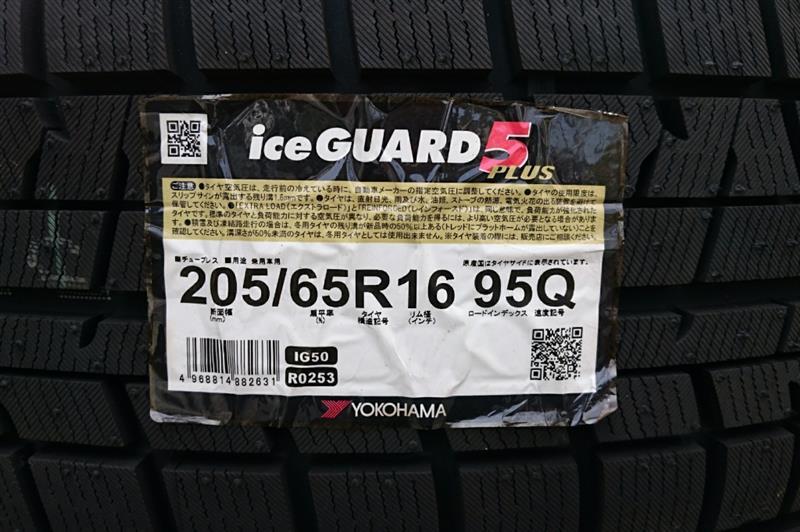 YOKOHAMA iceGUARD iceGUARD 5 PLUS 205/65R16