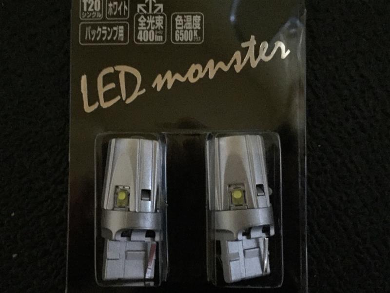 ピカキュウ T20S PHILIPS LUMILEDS製LED搭載 LED MONSTER 400LM ウェッジシングル球 LEDカラー:ホワイト 色温度6500K