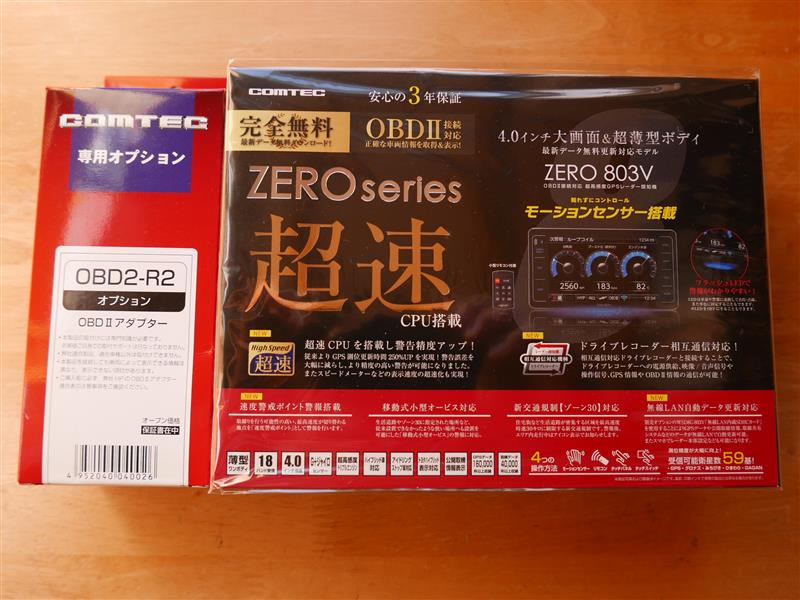 COMTEC ZEROシリーズ ZERO 803V
