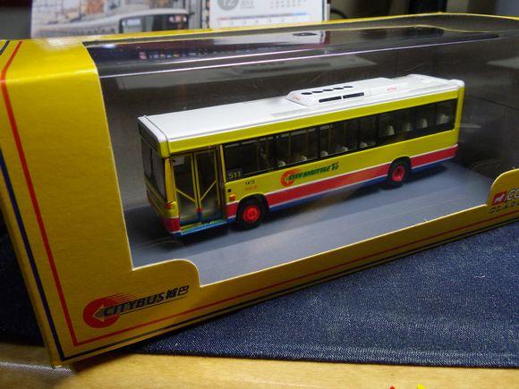 コーギー社 香港 城市巴士(シティーバス)Deninis Darts