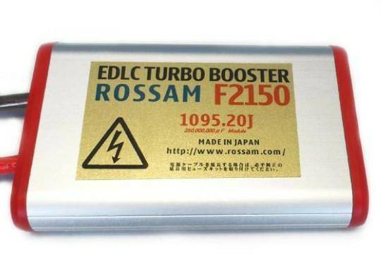 ROSSAM 疾るんです F2150