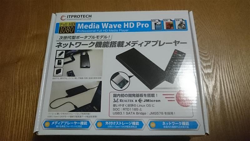 ITPROTECH Media Wave HD Pro