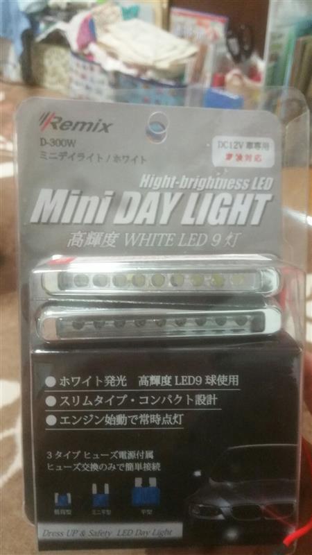 Remix ミニデイライト ホワイト / D-300W