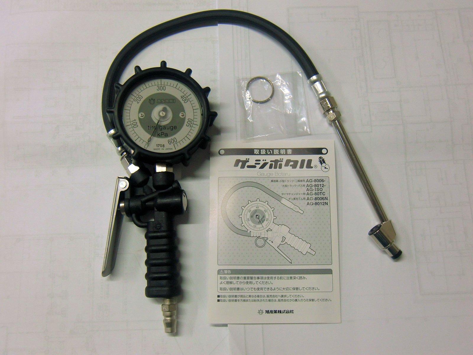 旭産業 ゲージボタル AG-8006-2