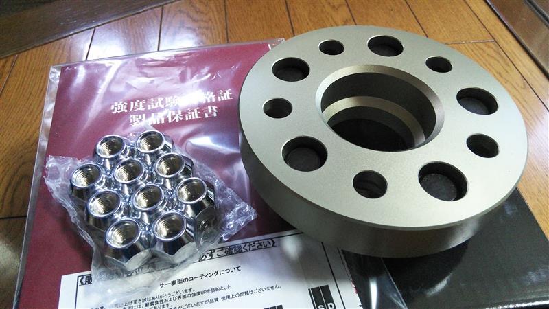KSP engineering REAL REAL Wide Tread Spaacer 20mm