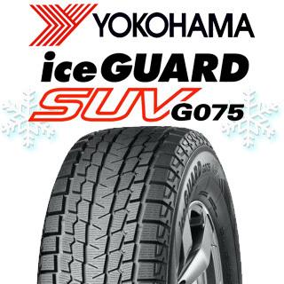 YOKOHAMA iceGUARD iceGUARD SUV G075 235/60R18