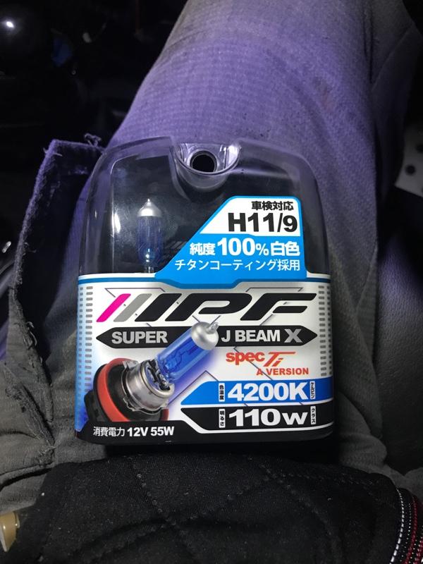 IPF SUPER J BEAM X 4200K H11/9