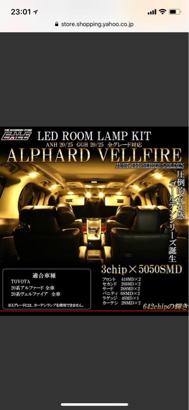 CAR ACCESSOR STORES EALE LED ROOM LAMP KIT
